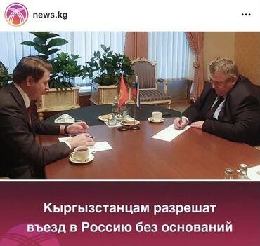 работа для уборщицы в Кыргызстан: Техничка. 6/1