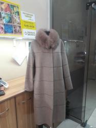 корейская одежда бишкек в Кыргызстан: Реставрация одежды любой сложности и пошив одежды у Жанны