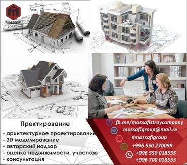 ad-image-50142807