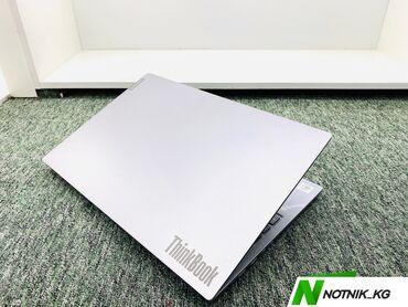 Эксклюзив LaptopTHINKBOOK-модель-15-IML-процессор-core