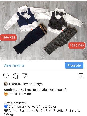 одежда для детей в Кыргызстан: Продаю детскую одежда, вся информация на фотографии