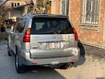 реставрация сиденья авто в Кыргызстан: Lexus GX 2007
