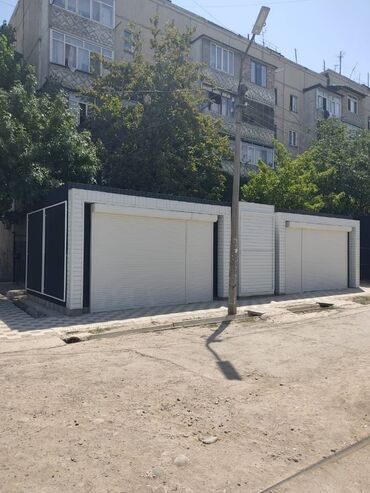 фемибион 2 цена бишкек в Кыргызстан: Офисы, Квартиры, Дома | Больше 6 лет опыта