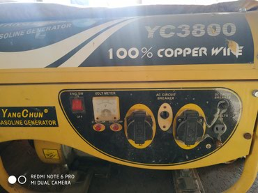Генератор бензиновый, 3.8 кВт, в отличном состоянии. в Каракол