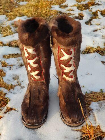 теплые унты в Кыргызстан: #унты Продам натуральные унты из меха северного оленя. Ручная работа