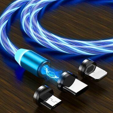 Ostalo | Paracin: 1050dinNajbolji kabl magnetnog punjača na tržištu, jaka magnetna