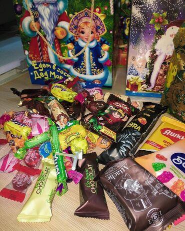 Новогодние подарки на любой вкус ! Новогодние подарки для детей Для но