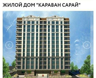 107м2 ОЧЕНЬ СРОЧНО!.Продаю 2к.кв. в Бишкек