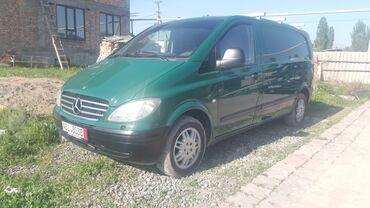 астон мартин в бишкеке в Кыргызстан: Mercedes-Benz Vito 2.2 л. 2005 | 159000 км
