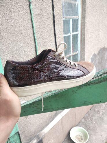 Продаю турецкие кожаные кроссовки фирмы Sercin, в очень хорошем