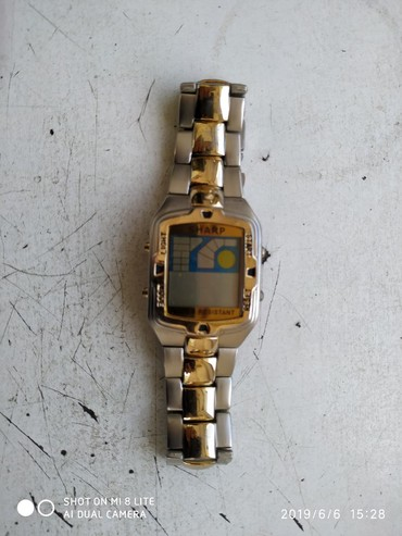 Sharp Quartz Watch for men gold