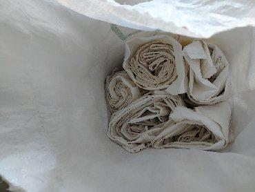 Другие товары для дома в Ак-Джол: Продаю мешки мучные хорошем качестве есть наличии очень много