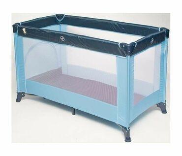 Prenosivi krevetac, razne boje Baby Bear Origin🥱Prenosivi Krevetac 1