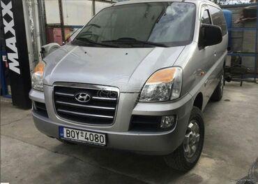 Hyundai H-1 (Grand Starex) 2.5 l. 2008 | 135000 km