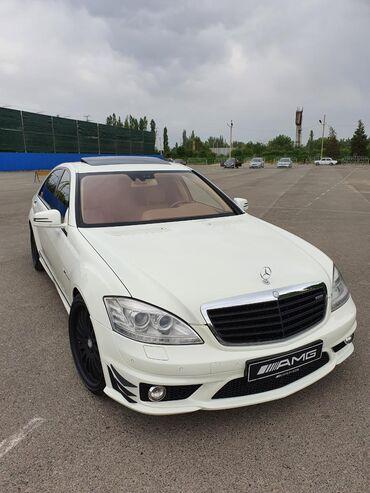 Mercedes-Benz в Кыргызстан: Mercedes-Benz S 500 5.5 л. 2007 | 146000 км