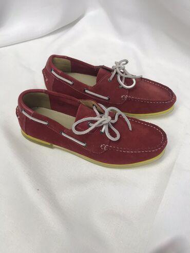 LEE « EuroShop » Одежда и обувь для всей семьи.  Новые обувь и одежда