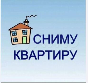 Недвижимость - Майлуу-Суу: 1 комната, 90 кв. м, С мебелью