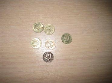 Продам монеты , рубли , боны! 1 рубль 1947 г. --700 сом 3 рубля 1905 в Бишкек - фото 3