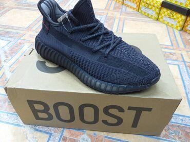купить качалку детскую в Кыргызстан: Купить модные кроссовки Yeezy 350——————————————————• Есть в