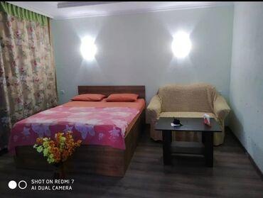 раздача листовок бишкек in Кыргызстан | ДРУГИЕ СПЕЦИАЛЬНОСТИ: 25 кв. м, С мебелью