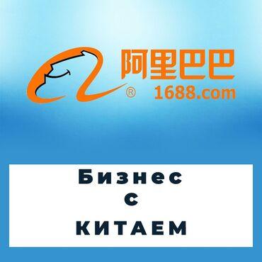работа в садике с ребенком бишкек в Кыргызстан: Менеджер по продажам. 5/2