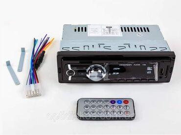 Za auto - Srbija: 2700dinPlajer za auto FM/USB/SD/AUXDigitalni LCD displejKompatibilan