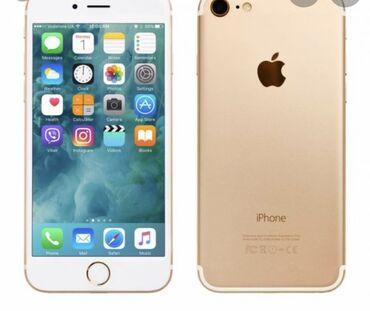 gold star телевизор в Кыргызстан: IPhone 7 | Розовое золото (Rose Gold)