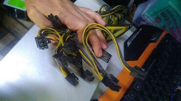 Power supply chain force canon model ll2000mini 10-выходов по