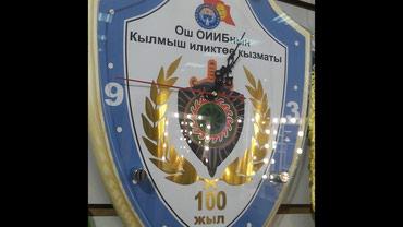 Изготавливаем настенные часы из в Бишкек