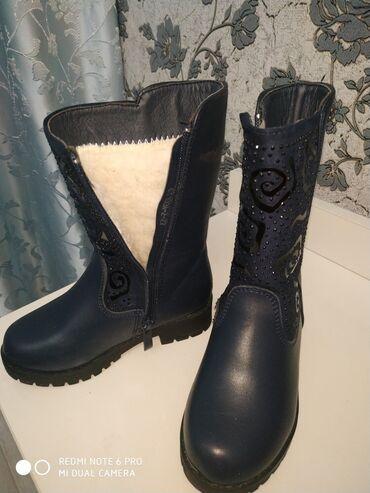 Детская одежда и обувь - Беловодское: Покупали за 900 сом. обували один раз