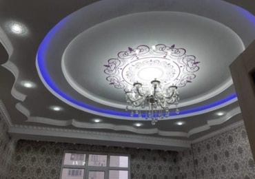 Ремонт жасайбыз в Бишкек