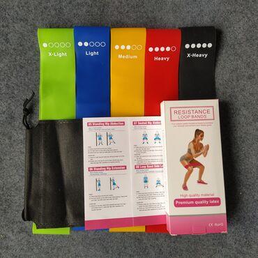 Эспандеры для ног, йога ленты. Состав латекс 100%. В комплекте 5 шт