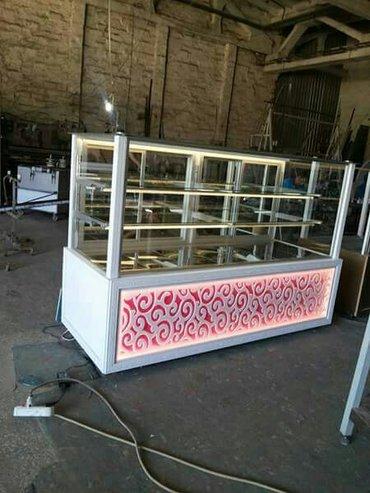 Bakı şəhərində market avadanliqlarinin temiri