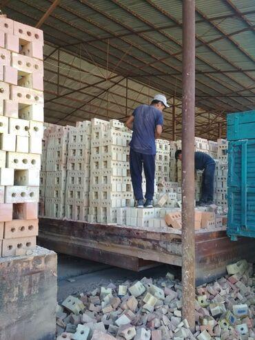 камаз бишкек in Кыргызстан | ГРУЗОВЫЕ ПЕРЕВОЗКИ: Продаю кирпич с 3 отверстиями (3 дырки), цена 7сом с доставкой по