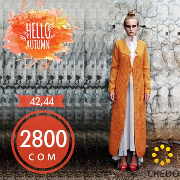 Продаю новое дизайнерское пальто из натуральных тканей (драп и в Бишкек