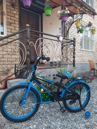 Спорт и хобби - Джалал-Абад: Велосипеды