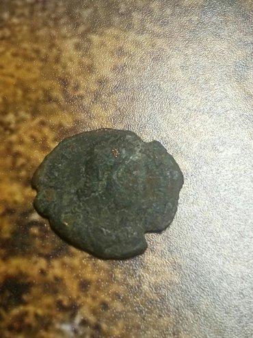 Monete | Srbija: Kovanica rim 1 30din