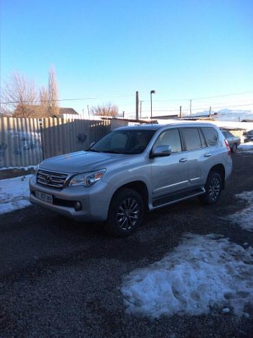 Lexus GX 2012 в Бишкек