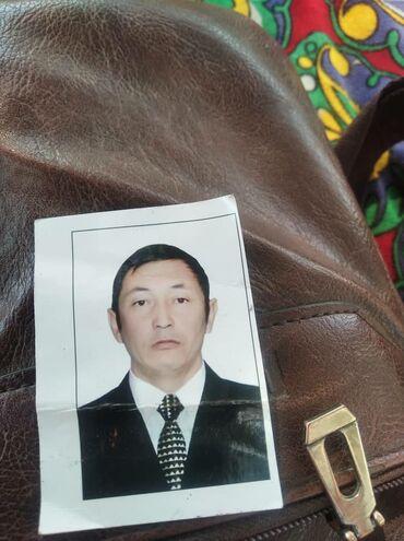 Работа за границей - Бишкек: Потеряны метирка и паспортОрозбеков Зайыр ЖумабековичПрошу вернуть за