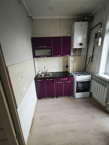 акустические системы 4 1 в Кыргызстан: Продается квартира: 1 комната, 34 кв. м