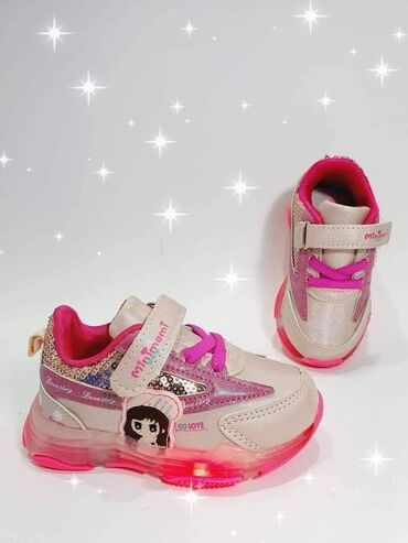 Dečija odeća i obuća - Plandište: SNIZENJE Odlicne svetlece patikice izradjene od svetlucave sedefaste