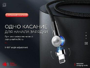 iphone 5 c в Азербайджан: Original Hoco firmasiApple iphone lightning ve type-c usb-c modeller