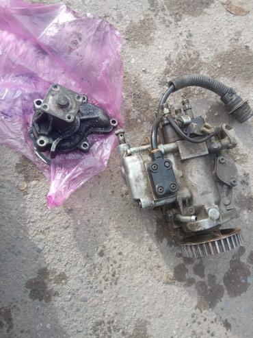 Помпа аппаратура Ниссан примера 2 куб дизель в Бишкек