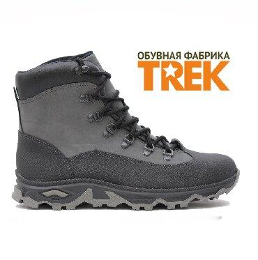 Высокие ботинки TREK Turist разработаны для любителей походов, рыбалки