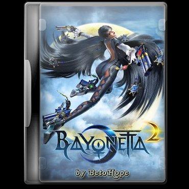 Bayonetta 2 - Boljevac
