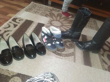 Подростковая обувь на девочку 33-34-35 размера