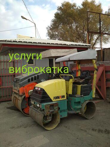 трамбовка в Кыргызстан: Сдам в аренду Трамбовки