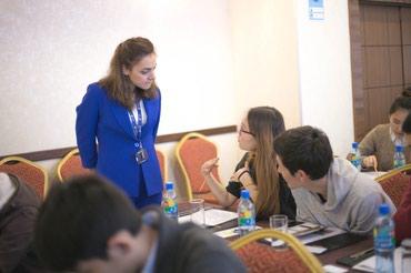 Учеба в Турции,учеба за рубежом,курсы в Бишкек