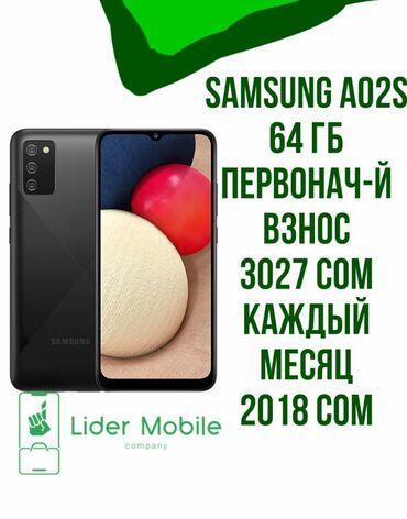 морозильники в рассрочку в бишкеке in Кыргызстан | SAMSUNG: Samsung A02 S | 64 ГБ | Черный | Гарантия, Сенсорный, Две SIM карты