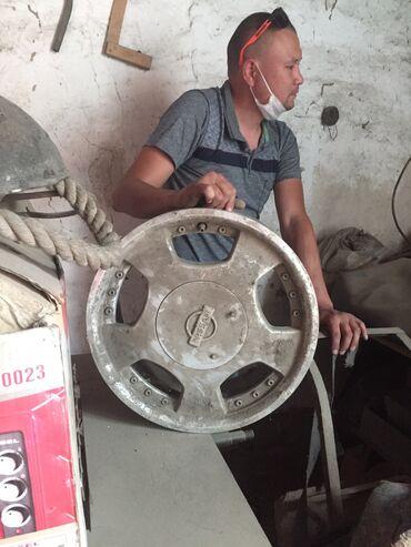 диски 15 купить в Кыргызстан: Куплю 1 или 2 таких диска размер 15